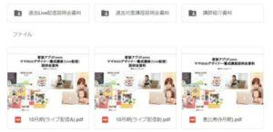 fammウェブデザイナー講座の無料電話説明会【2021】