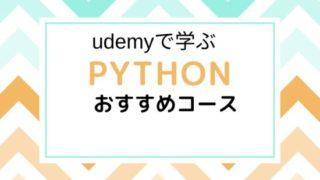 udemy-python